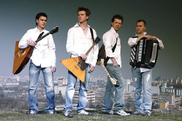 Группа м бенд скачать песню
